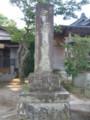 20110819172203