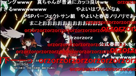 f:id:taron:20111109233817p:image