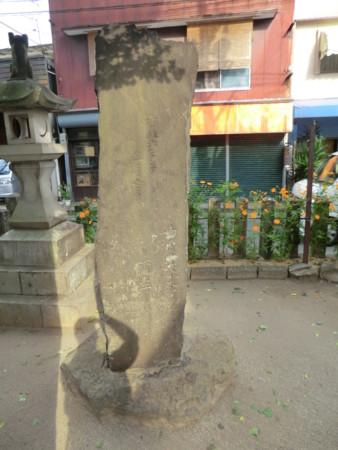 f:id:taron:20120919154611j:image