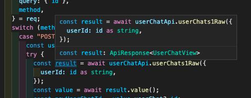 チャネルトークAPIをNext.js + TypeScript環境で型安全に扱う - vivit engineering blog