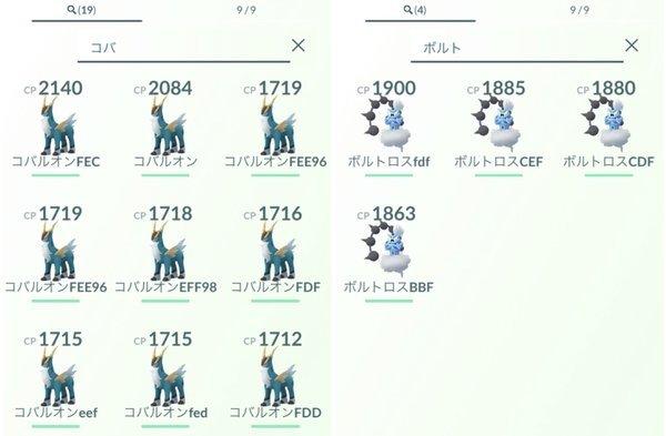 f:id:taroriina:20200403004556j:plain