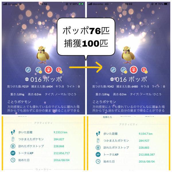 f:id:taroriina:20200502184422j:plain