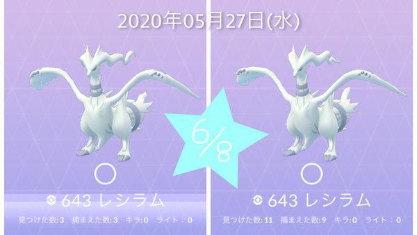f:id:taroriina:20200603005836j:plain
