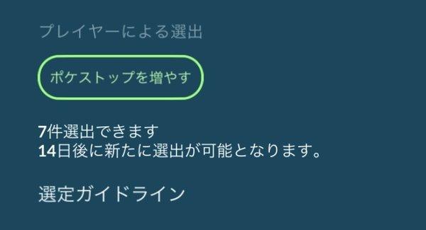f:id:taroriina:20200610200809j:plain