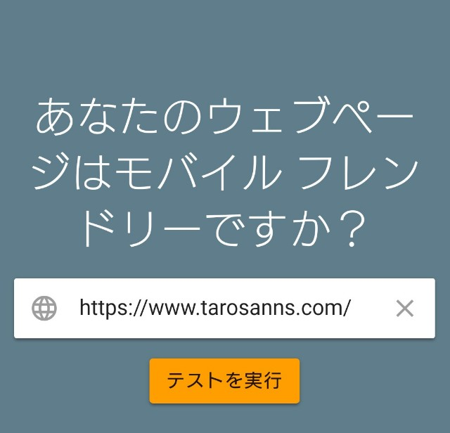 f:id:tarosanns:20190206180134j:image