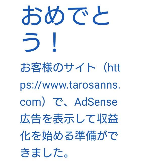 f:id:tarosanns:20190210040235j:image
