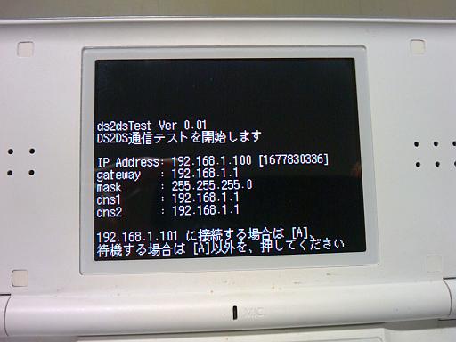 f:id:tarosay:20100226002113p:image:w450