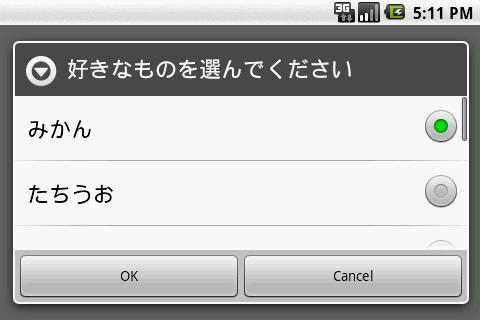 f:id:tarosay:20101023021241p:image