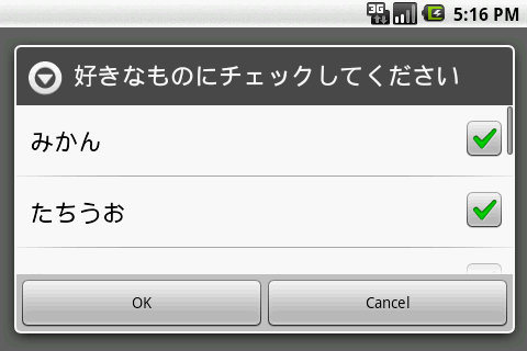f:id:tarosay:20101023022256p:image