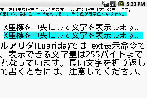 f:id:tarosay:20101023023429p:image