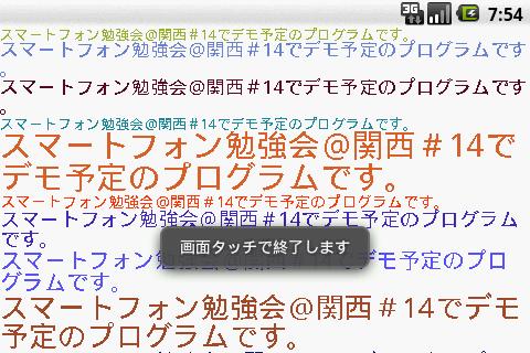 f:id:tarosay:20110305170523p:image:w320