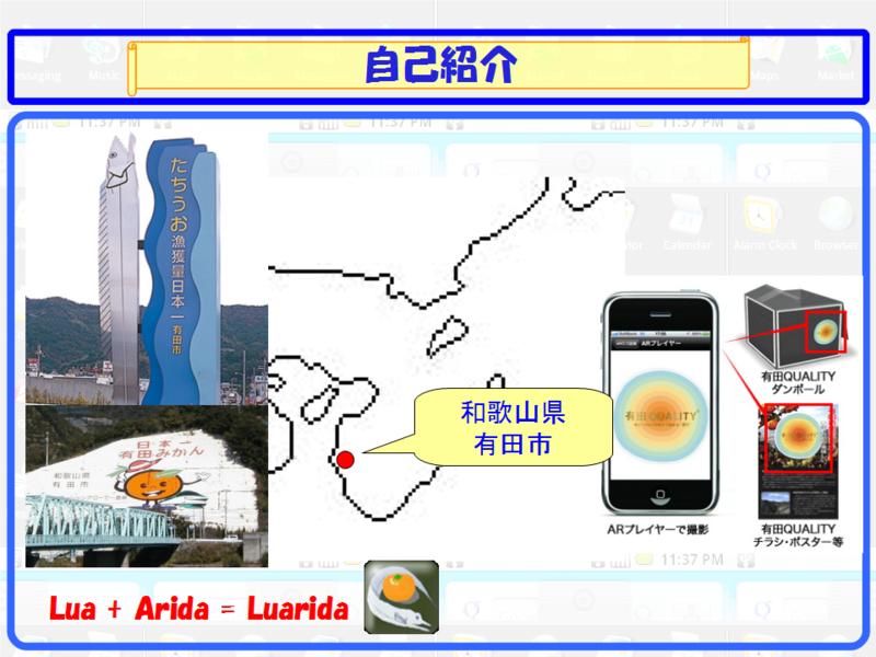 f:id:tarosay:20110407230819p:image:left:w300