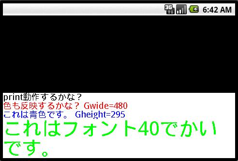 f:id:tarosay:20110423154528p:image
