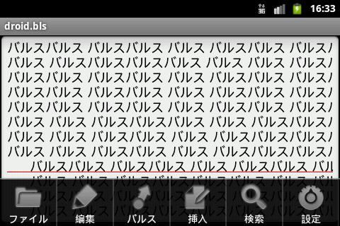 f:id:tarosay:20111210013818p:image:w400