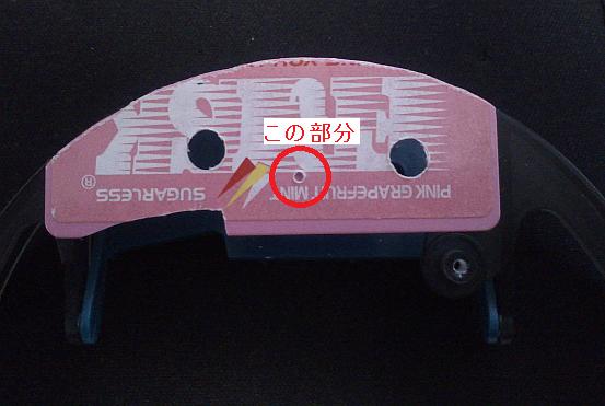 f:id:tarosay:20120310161426p:image:w320