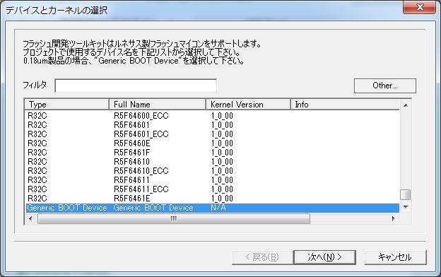 f:id:tarosay:20131229154427j:image:w320