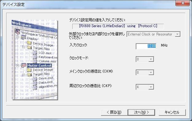 f:id:tarosay:20131229155654j:image:w320