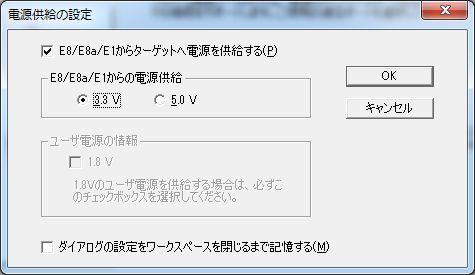 f:id:tarosay:20131229163801j:image:w320