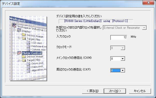 f:id:tarosay:20131229165838j:image:w320