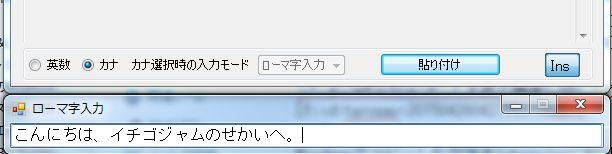 f:id:tarosay:20150426045835j:image