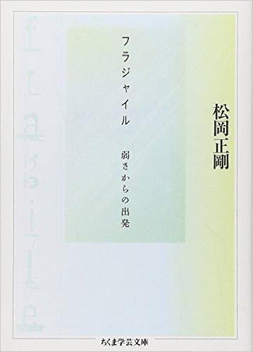 f:id:taroshio:20170120000755j:plain