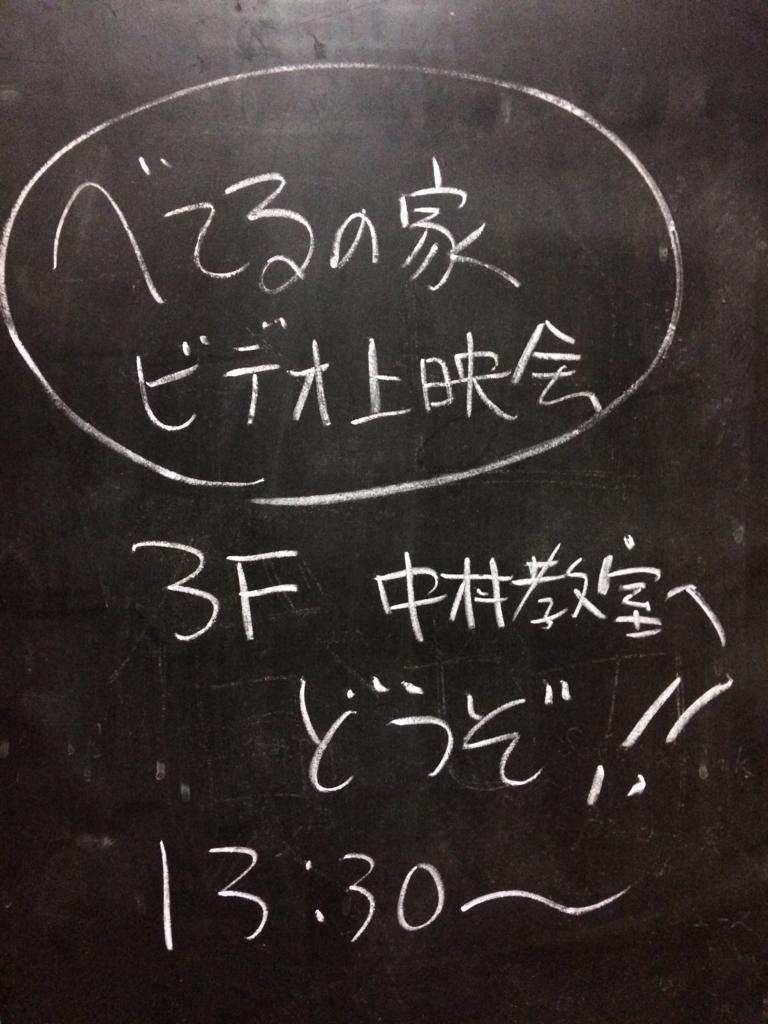 f:id:taroshio:20170129015434j:plain