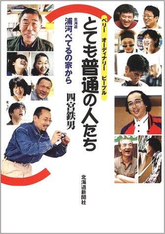 f:id:taroshio:20170130142549j:plain
