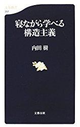 f:id:taroshio:20170207075453j:plain