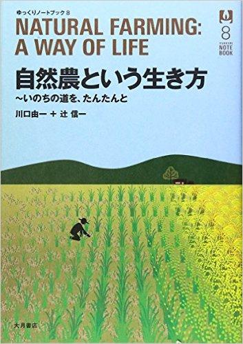f:id:taroshio:20170208225305j:plain