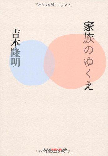 f:id:taroshio:20170330004540j:plain