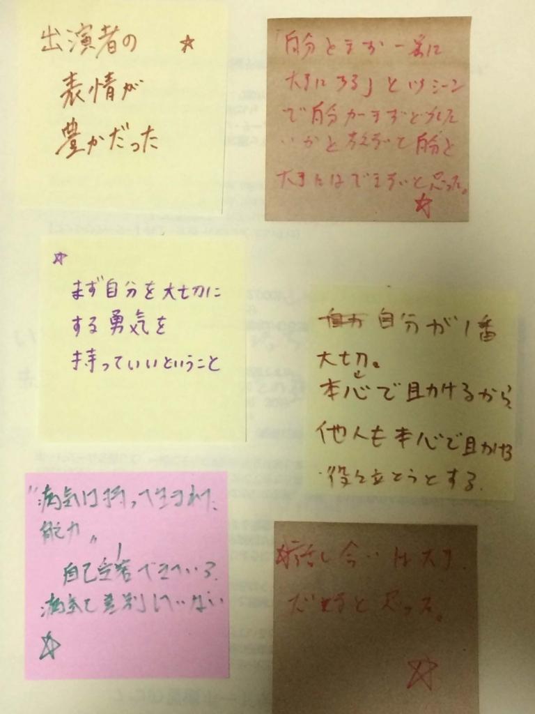 f:id:taroshio:20171024225936j:plain