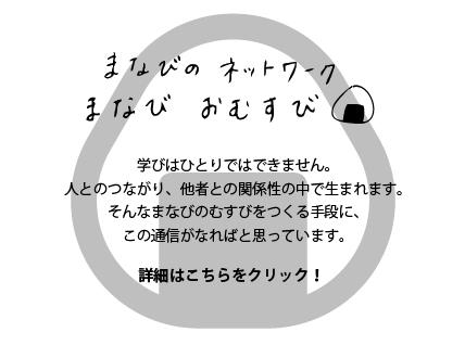 f:id:taroshio:20190121095032j:plain