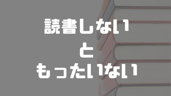 f:id:tarosukenoblog:20171005185031p:plain