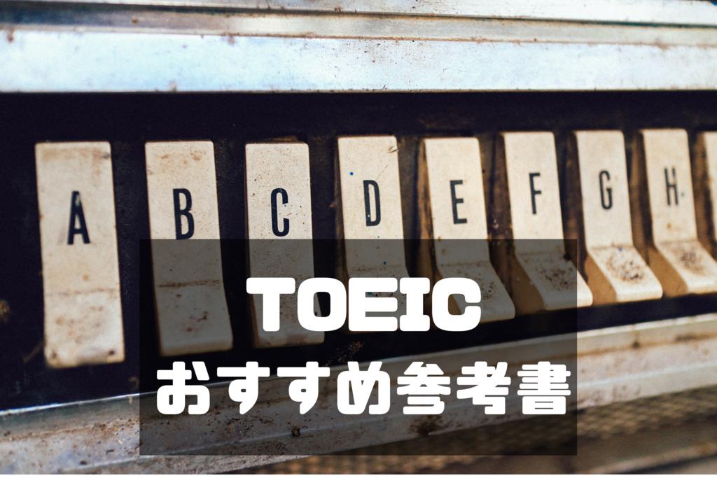 f:id:tarosukenoblog:20171012142632p:plain