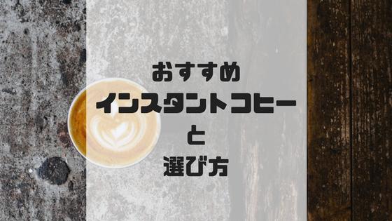 f:id:tarosukenoblog:20171108012457p:plain