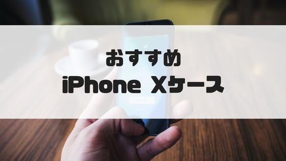 f:id:tarosukenoblog:20171111181719p:plain