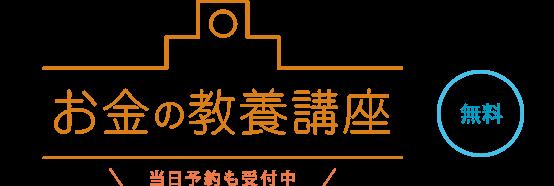 f:id:tarosukenoblog:20171120063843p:plain