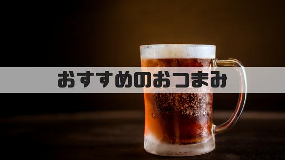 f:id:tarosukenoblog:20171125160032p:plain