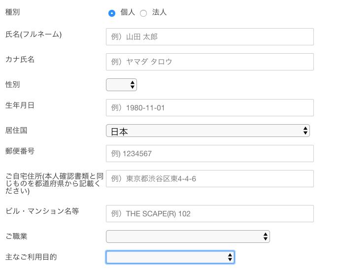 f:id:tarosukenoblog:20171203210654p:plain
