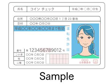 f:id:tarosukenoblog:20171203210737p:plain