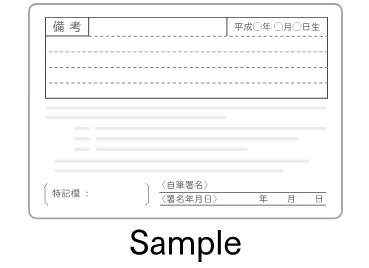 f:id:tarosukenoblog:20171203222655p:plain