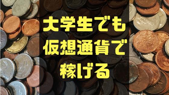 f:id:tarosukenoblog:20171208115353p:plain