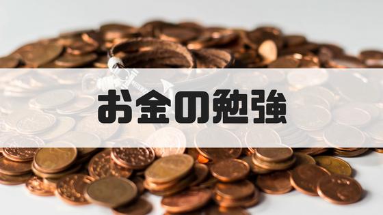 f:id:tarosukenoblog:20171210153503p:plain
