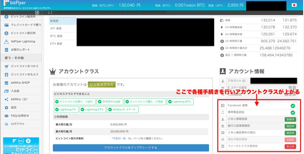 f:id:tarosukenoblog:20180129185444p:plain