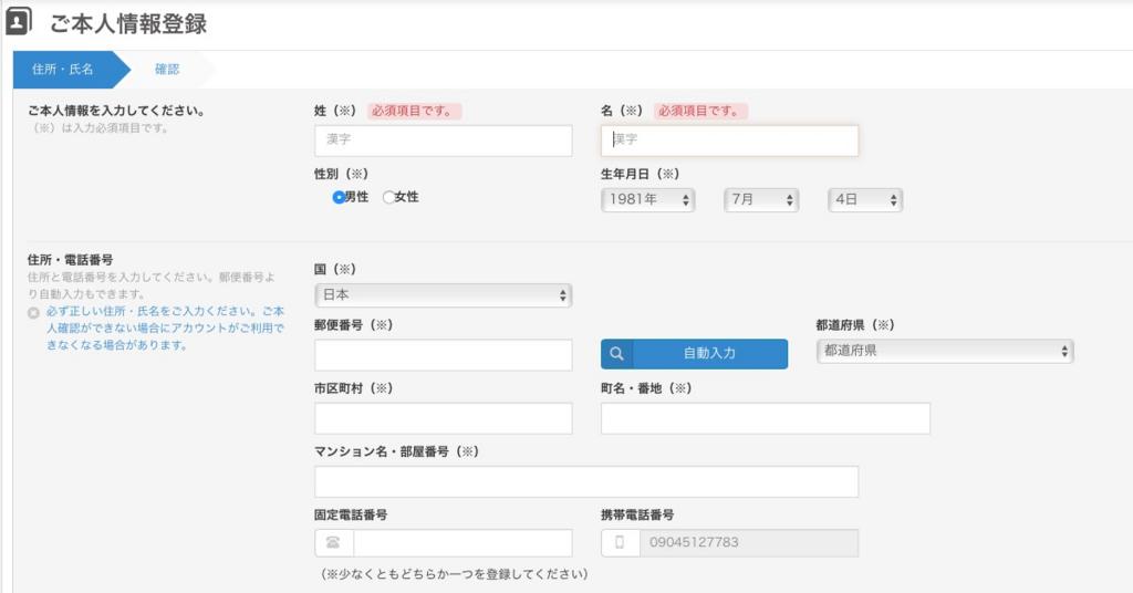 f:id:tarosukenoblog:20180129185907p:plain