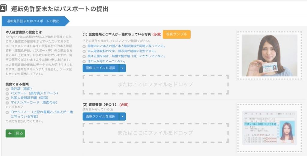 f:id:tarosukenoblog:20180129190322j:plain