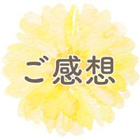 f:id:tarot-sakura:20190513164553j:plain