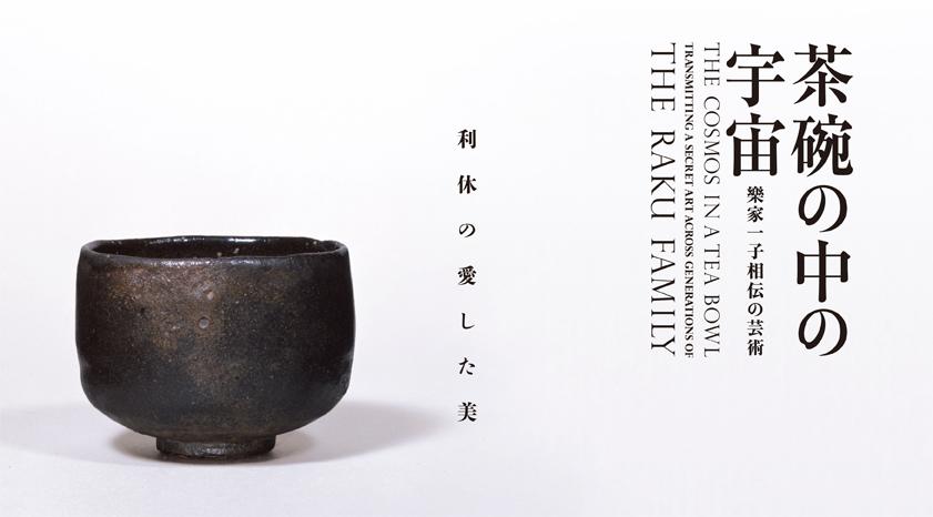 f:id:tarotamaki:20170126133953j:plain