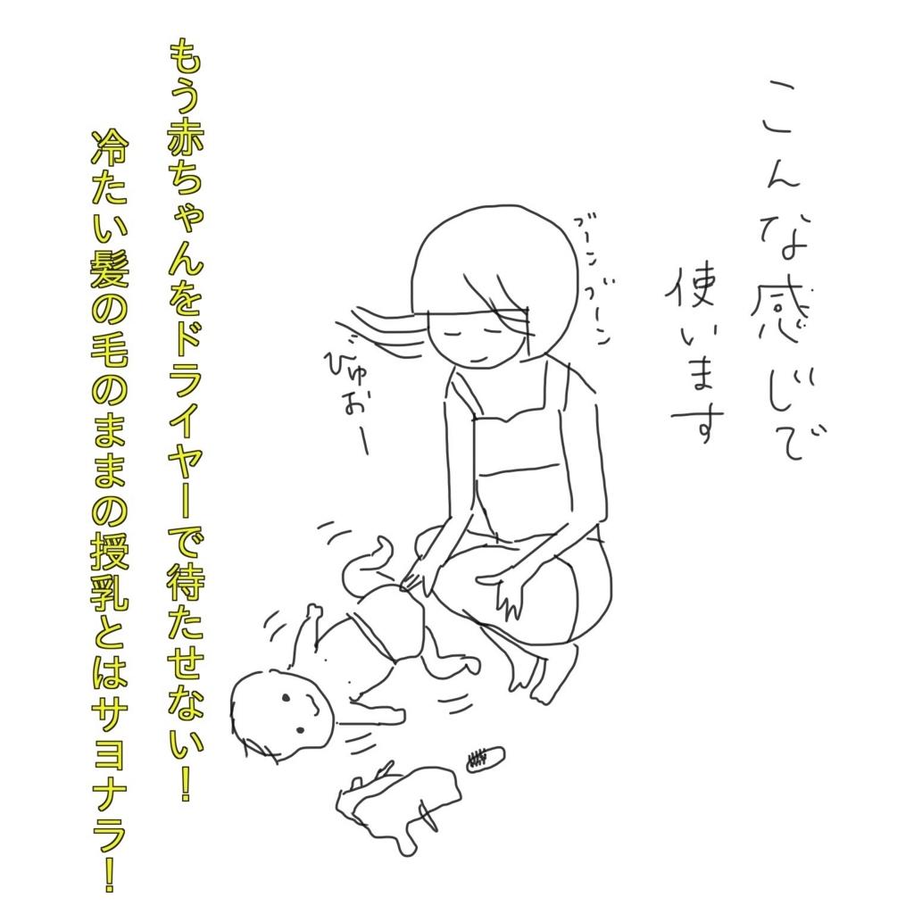 f:id:tarotaroko:20170922142659j:plain