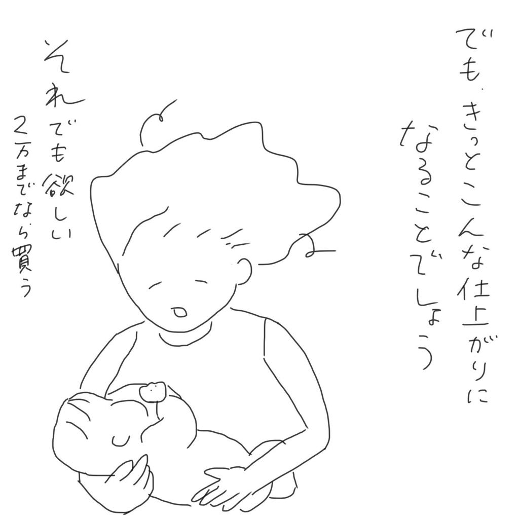 f:id:tarotaroko:20170922142722j:plain